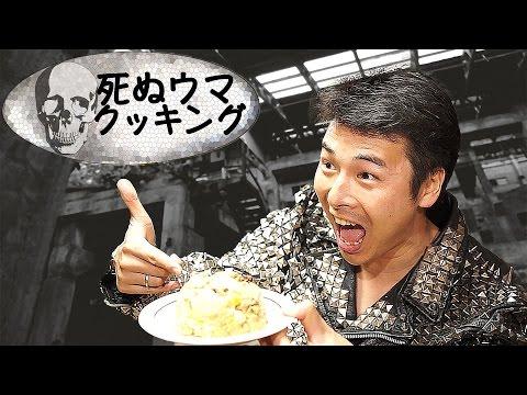 【寿命を縮めろ】男の油野郎ポテトサラダ!| Oil salada junk food