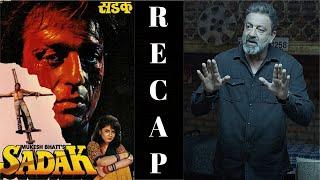 Sadak (1991) Full Recap | Sanjay Dutt | Pooja Bhatt | Sadashiv Amrapurkar
