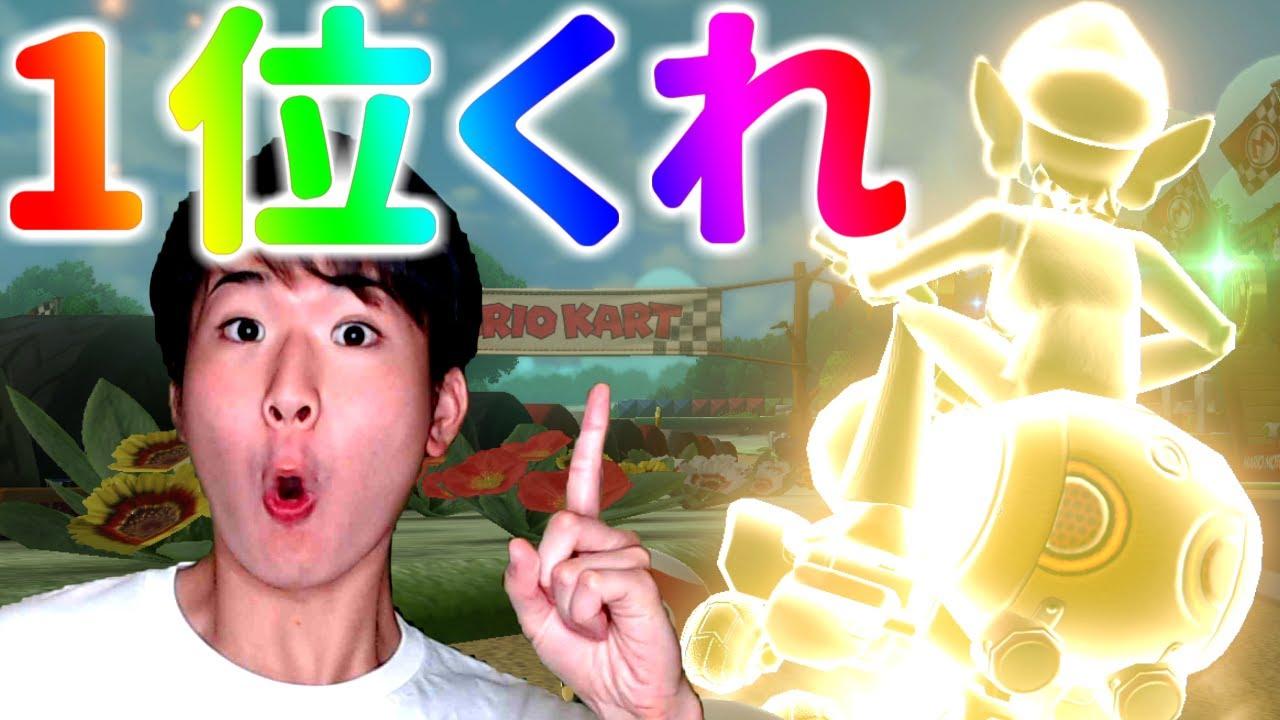 カート とれ いん マリオ トレイン・ ジャパン株式会社