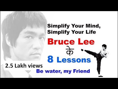 bruce lee speech