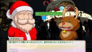 【PS3】PS@Homeのクリスマス【The 3rd Birthday編】
