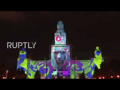 LIVE: Moscow's Circle of Light festival set to break world record