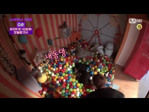 [ ENG SUB ] WOOJIN throws DAEHWI into the ball pit after being annoyed WANNA ONE GO워너원 이대휘 박우진
