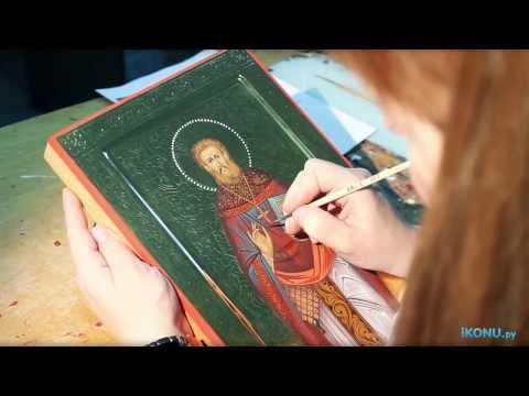 Ангел - хранитель и икона - покровительница по дате