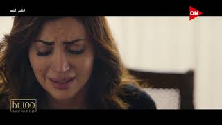 موت نور صحى حب عمر لمريم ونسي غيرته من يوسف #ختم_النمر