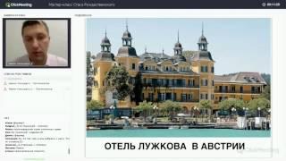Как купить отель за 500 тысяч рублей ?