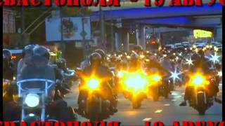 Видеоанонс XVIII Байк шоу 2013. Сталинград, 23 августа