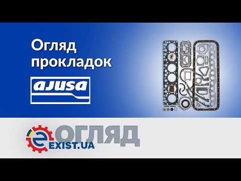 Огляд прокладок Ajusa   Обзор прокладок Ajusa