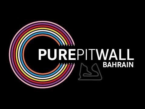2018 Bahrain Grand Prix F1 Debrief