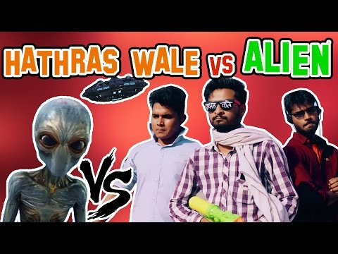 Hathras Wale Vs Aliens (Koi Mil Gaya Spoof) | LCA - FunnyVine #3