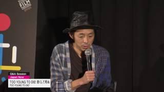 2016/10/26 登壇ゲスト:宮藤官九郎(監督/脚本) Guest : Kankuro Kud...