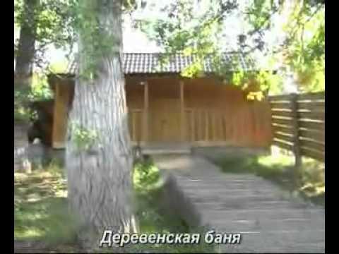 База отдыха Якорь Нижнекамск