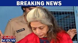 Sheena Bora Murder Case: Indrani Mukerjea Seeks Bail