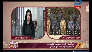 مستشار كلية القادة والأركان يكشف تفاصيل واهمية التدريبات العسكرية المشتركة مع البحرين والإمارات
