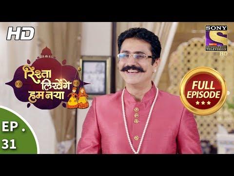 Rishta Likhenge Hum Naya - Ep 31 - Full Episode - 19th December, 2017 thumbnail