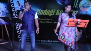 ZKS - Suno Kaho Kaha Suna