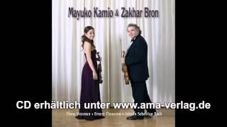 Mayuko Makio & Zakhar Bron - Bach: Concerto for Two Violins, Strings and Basso Continuo in D Minor