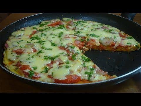 Как сделать легкую пиццу в домашних условиях