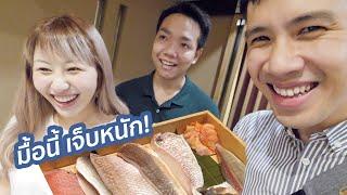 อร่อยปากพับ-พา-bearhug-ไปเปิดโลกซูชิ-omakase-sushi-kanda