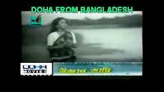 Bangla old Movie Song- BIDESH GIA BONDHU TUMI AMAI BHULLOONAA