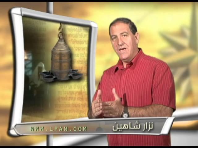 D2D #119 المحاكمة امام رؤساء اليهود