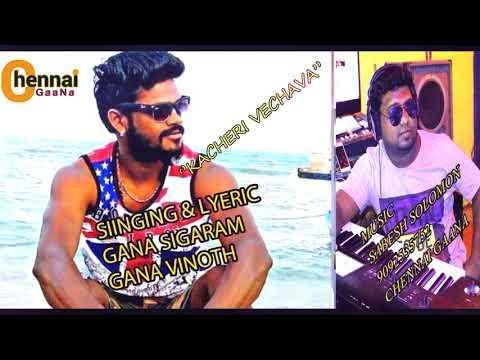 Madras Gana -Gana Vinoth New Song