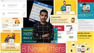 ₹100 Free Recharge Live,Amazon Send Money,Scan/Pay,Recharge & Shopping Offers,Jio,Airtel Offers,More