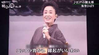 Propriedade: Hibari Production (Kato Kazuya)