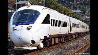 JR九州 885系, 787系 長崎本線 通過&発車映像