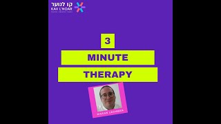 Nissan Lachman - 3 Minute Therapy #2