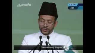 Tilawat Holy Quran with Urdu tarjma at Jalsa Salana UK 2012, Islam Ahmadiyya