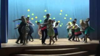 Буги-Вуги танец
