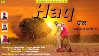 haq-l-b-singh-kohar-l-latest-punjabi-movie-2019-l-anand-music-l-new-punjabi-movie-2019