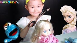 라임 헤어드레서가 되어 엘사 머리카락을 잘라요! 겨울왕국 엘사 장난감 놀이 LimeTube & Toy 라임튜브