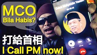 Download lagu Malaysian must see! 黃明志舉辦網路歌唱比賽贏馬幣3萬 Ok lah online singing contest win RM30K!