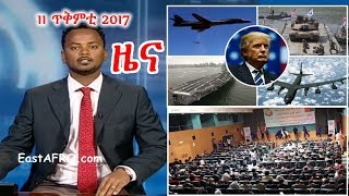Video Eritrean News ( October 11, 2017) |  Eritrea ERi-TV download MP3, 3GP, MP4, WEBM, AVI, FLV Desember 2017