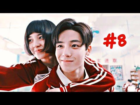 ♡ Дорама про школьную любовь 8 Серия 1 Сезон озвучка [SoftBox] (2018)