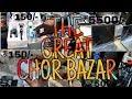 Chor bazar | Chandani chowk |Delhi