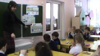 урок английского языка по теме дорожного движения в 1 классе