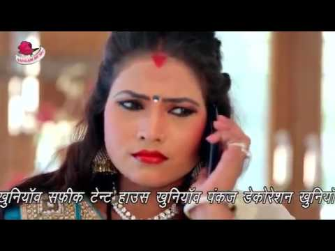 Kavan Phonwa Lagwele Bhatar Kati Hot Bhojpuri New 2017 Song upload by amit