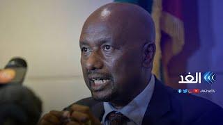 ما السر وراء رفض إثيوبيا تدخل مجلس الأمن لحل قضية سد النهضة؟
