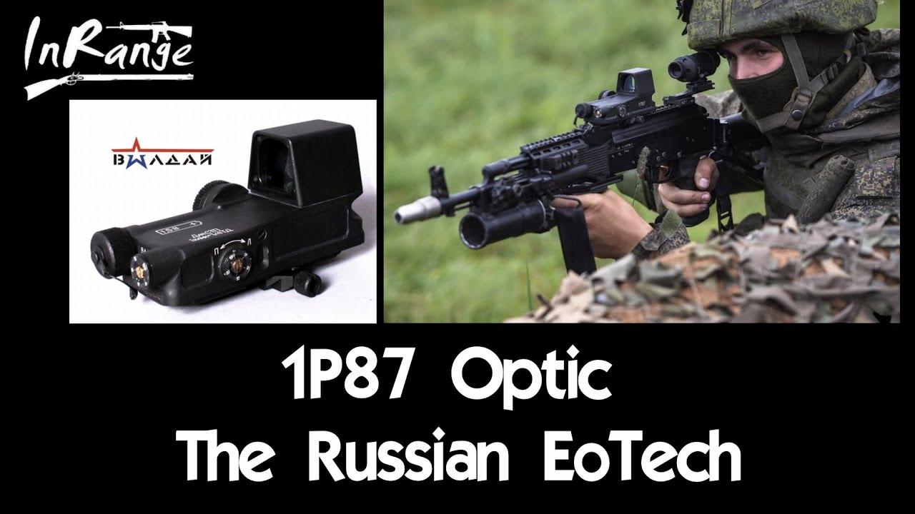 1P87 - Russian EoTech