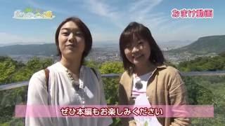 インターネット限定動画です。 番組に出演した高畑こと美さんと甲山万友...