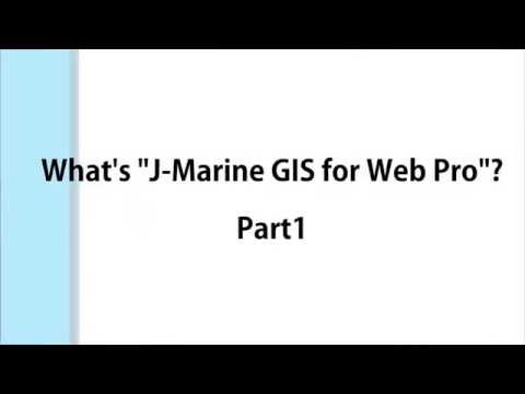 Position tracking of your own ships (J-Marine GIS for Web Pro Part1)