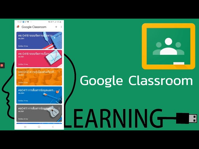 Google Classroom for Student EP.3 (การเปิดดูสื่อการสอนและการส่งงานแบบแสดงความคิดเห็นสั้นๆ)