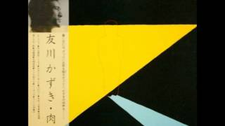 "The ""screaming philosopher"" from the 1976 LP "" 肉声"" ..."