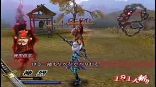 Sengoku Basara PS2 Gameplay HD (PCSX2)