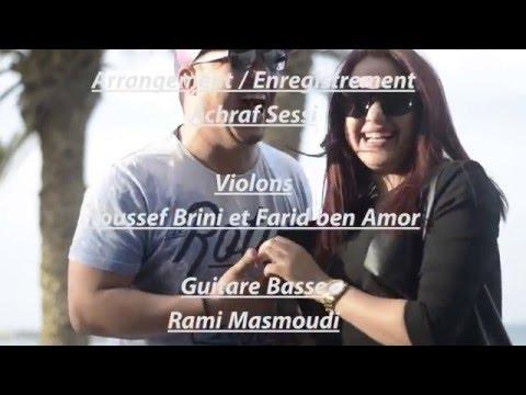 New Houssem Ben Romdhane 2016 ✪ Nkhounek ✪ جديد حسام بن رمضان 2016 نخونك