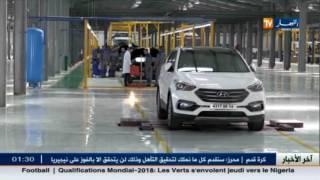 إتفاقية تمويل بنكي لإقتناء سيارات هيونداي بين بنك CPA وهيونداي الجزائر