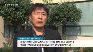 [KNN 뉴스] 폐타이어 새제품으로 둔갑